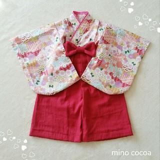 namiさま専用 handmade baby HAKAMA 90cm(和服/着物)