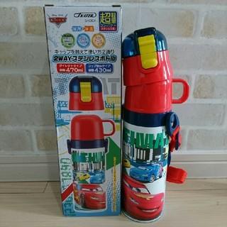 Disney - sale❗❗カーズ 新品 超軽量 2wayステンレスボトル 470ml