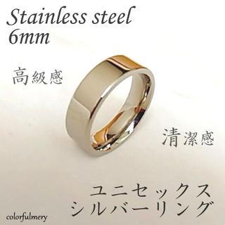シルバーリング メンズ レディース ステンレスリング シンプルリング ペアにも(リング(指輪))