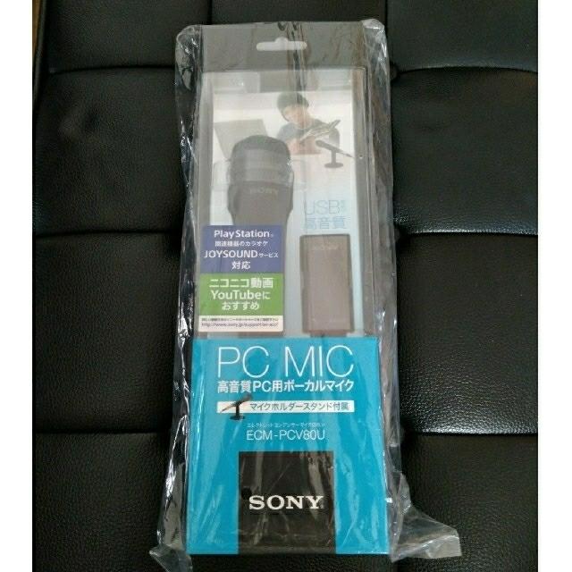 SONY(ソニー)の新品 SONY エレクトレットコンデンサーマイクロホン ECM―PCV80U 楽器のレコーディング/PA機器(マイク)の商品写真