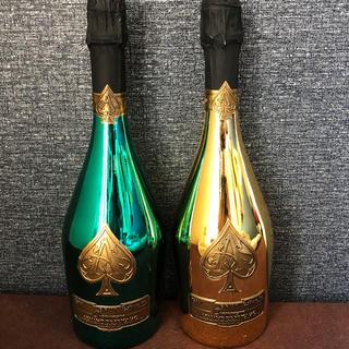 アルマンドブリニャック   ゴールドとグリーンの二本セット(シャンパン/スパークリングワイン)