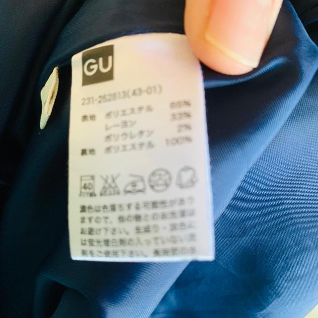 GU(ジーユー)のGUチェックワンピース♪ レディースのワンピース(ミニワンピース)の商品写真