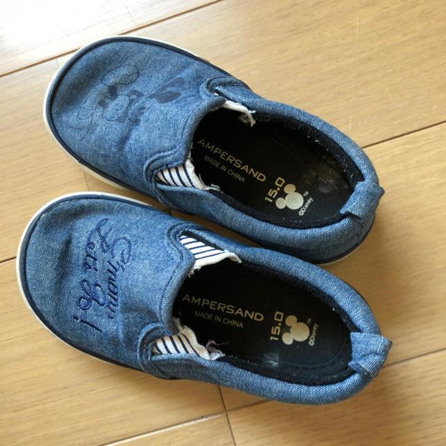 ampersand(アンパサンド)のキッズスニーカー キッズ/ベビー/マタニティのキッズ靴/シューズ (15cm~)(スニーカー)の商品写真