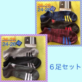 アディダス(adidas)の【アディダス】M大人気マーブル柄❗️&定番モノトーンメンズ靴下6足セット(ソックス)