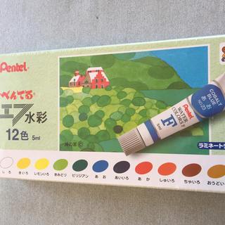 ペンテル(ぺんてる)のぺんてる 絵の具 エフ水彩12色(絵の具/ポスターカラー )