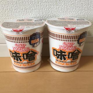 日清食品 - カップヌードル 味噌 2個セット