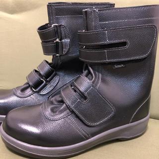 シモン simon 安全靴 (長編上靴) 7538 黒 26.5 EEE(長靴/レインシューズ)