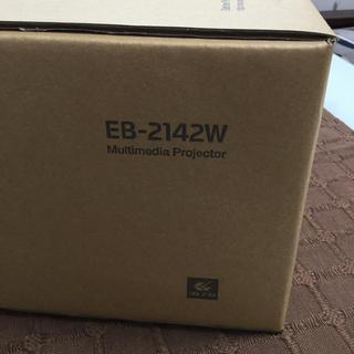 エプソン(EPSON)のEPSON EB-2142W 液晶プロジェクター(新品・未使用品)(プロジェクター)