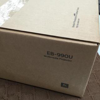 エプソン(EPSON)のEPSON EB-990U 液晶プロジェクター(新品・未使用品)(プロジェクター)