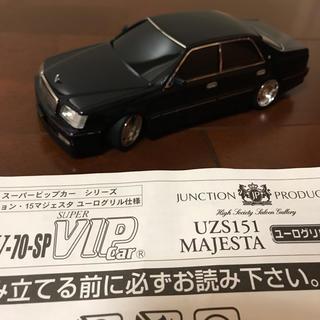 アオシマ(AOSHIMA)のクラウンマジェスタ!UZS151 ジャンクションプロデュース仕様!フルエアロ(模型/プラモデル)