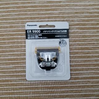 パナソニック(Panasonic)のER9900 プロ リニアバリカン 替刃 (メンズシェーバー)