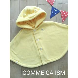 コムサイズム(COMME CA ISM)の⭐COMME CA ISM⭐とっても可愛いポンチョケープ70-80(ジャケット/コート)