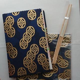 茶道 袱紗 扇子 懐紙(その他)