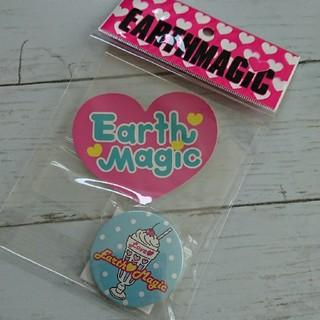 アースマジック(EARTHMAGIC)のEARTHMAGIC 缶バッチ&シール(その他)
