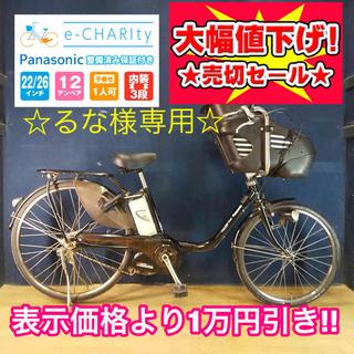 パナソニック(Panasonic)のJ83☆電動自転車☆パナソニック ViVi child☆大容量バッテリー12Ah(自転車本体)