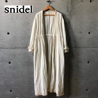 スナイデル(snidel)の【Snidel】フリンジデザイン リラックスコットンガウン F(ガウンコート)