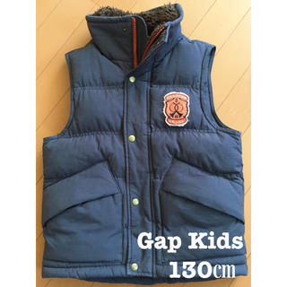 41d1ccd0eb4d7 ギャップキッズ(GAP Kids)のGap Kids ダウンベスト 130㎝(ジャケット