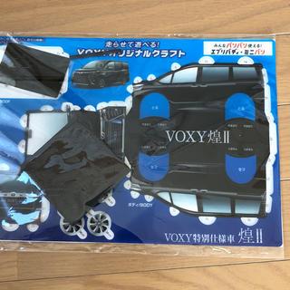 トヨタ(トヨタ)のVOXYオリジナルクラフト(模型/プラモデル)