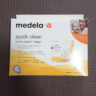 メデラ 電子レンジ 除菌バッグ 5枚セット(哺乳ビン用消毒/衛生ケース)
