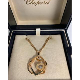 ショパール(Chopard)のショパール ネックレス ゴールド ダイヤモンド(ネックレス)