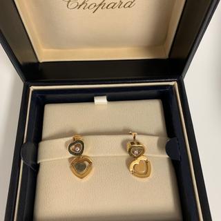 ショパール(Chopard)のショパール ハッピーダイヤモンド ピアス ゴールド(ピアス)