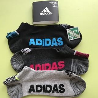アディダス(adidas)のadidasメッシュ編みスニーカーソックス☆26~28cm (ソックス)