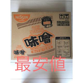 ニッシンショクヒン(日清食品)のおかめ様専用   カップヌードル味噌 20個セット 送料無料 新品未開封(インスタント食品)