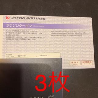 ジャル(ニホンコウクウ)(JAL(日本航空))のJAL サクララウンジクーポン 3枚(その他)