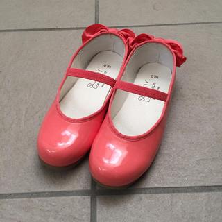 サニーランドスケープ(SunnyLandscape)のサニーランドスケープ フォーマル靴 19cm (フォーマルシューズ)