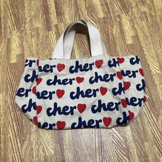 シェル(Cher)の♦️雑誌付録♦️Cher ミニトート(トートバッグ)