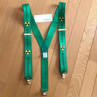 ゴーシャラブチンスキー  サスペンダー 緑(サスペンダー)