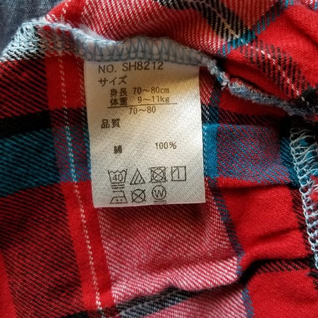 しまむら(シマムラ)の可愛いセットアップ☆70~80 キッズ/ベビー/マタニティのベビー服(~85cm)(ワンピース)の商品写真