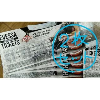 2枚セット★大阪エヴェッサ ホームゲーム 2階自由席 ご招待券(バスケットボール)