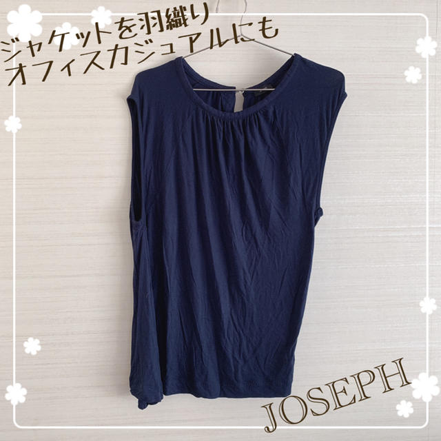 JOSEPH(ジョゼフ)の紺色 チュニックよりのカットソー レディースのトップス(カットソー(半袖/袖なし))の商品写真