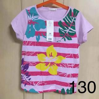 ジーユー(GU)の※新品 GU キッズ  130 Tシャツ(Tシャツ/カットソー)