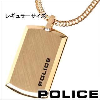 ポリス(POLICE)の【送料無料】POLICE ポリス PURITY プレートネックレス(ネックレス)