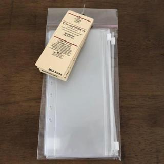 ムジルシリョウヒン(MUJI (無印良品))の無印良品 パスポートケース用 リフィール(ファイル/バインダー)
