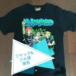 ハイスタンダード(HIGH!STANDARD)の【専用】Hi-STANDARD&KenTシャツ(Tシャツ/カットソー(半袖/袖なし))