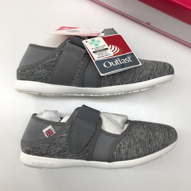 Admiral(アドミラル)の新品 Admiral LANCELOT ランスロット アドミラル レディースの靴/シューズ(スニーカー)の商品写真