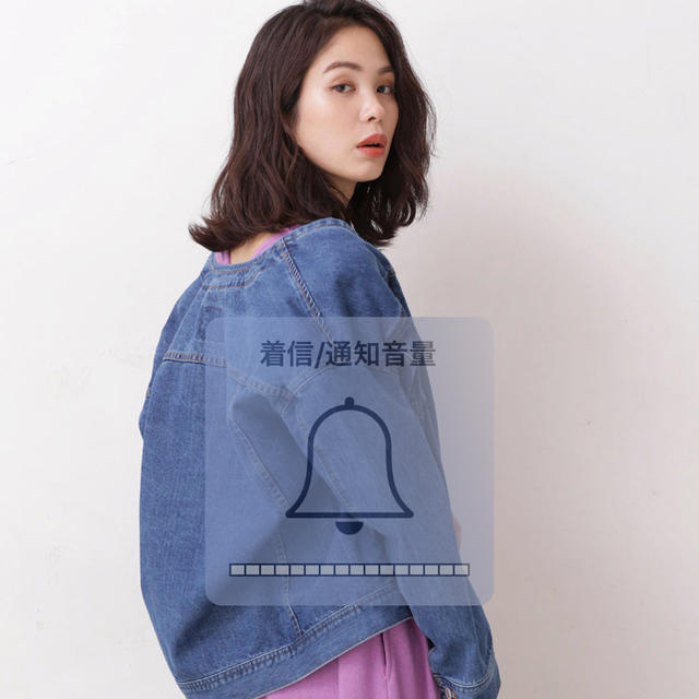 nano・universe(ナノユニバース)のナノユニバースビックシルエットデニムジャケット レディースのジャケット/アウター(Gジャン/デニムジャケット)の商品写真