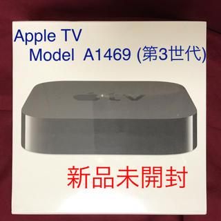 アップル(Apple)のApple TV Model A1469(その他)