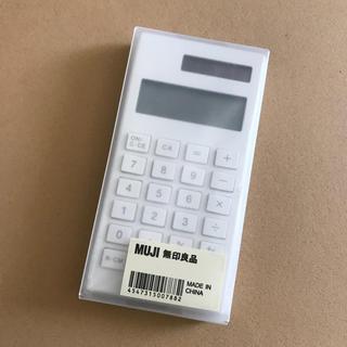 ムジルシリョウヒン(MUJI (無印良品))のMUJI無印良品 ミニ電卓 (オフィス用品一般)