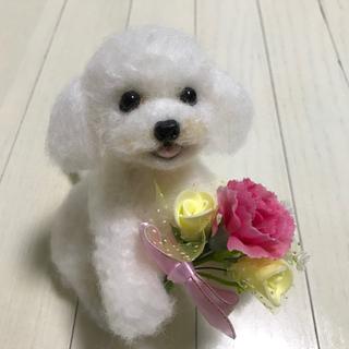 【一時専用ページ】羊毛フェルト   犬  ビジョン/プードル(ぬいぐるみ)