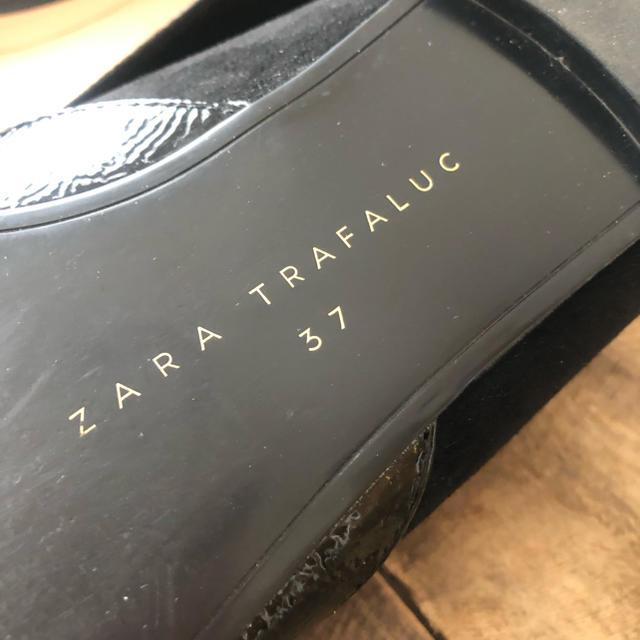 ZARA(ザラ)のZARA フラットシューズ パンプス レディースの靴/シューズ(ハイヒール/パンプス)の商品写真