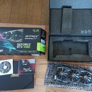 エイスース(ASUS)の【良品】グラフィックスカード GTX1080(PC周辺機器)