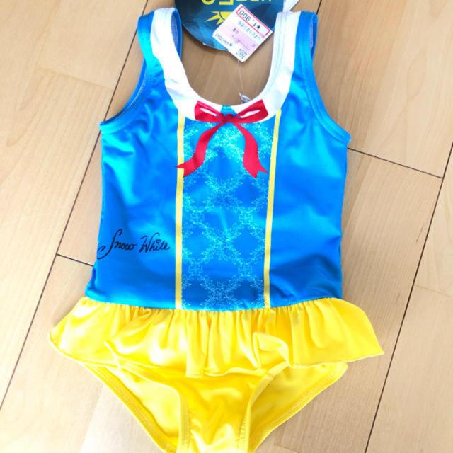 しまむら(シマムラ)の新品 キッズ ベビー 水着 プリンセス 白雪姫 80 しまむら バースデイ  キッズ/ベビー/マタニティのベビー服(~85cm)(水着)の商品写真