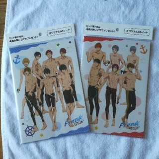 Free! Dive to the Future ノート(アニメ)