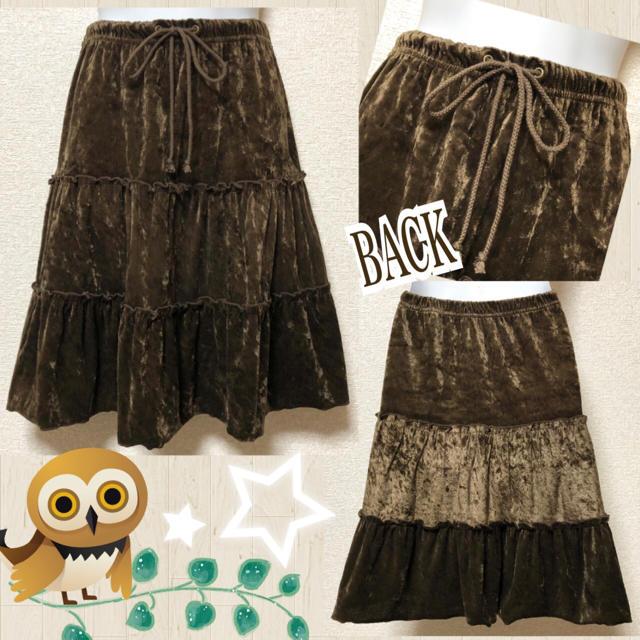 しまむら(シマムラ)の【新品】クラッシュベロア素材ティアードスカート レディースのスカート(ひざ丈スカート)の商品写真