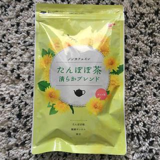 ティーライフ(Tea Life)のたんぽぽ茶 清らかブレンド(健康茶)