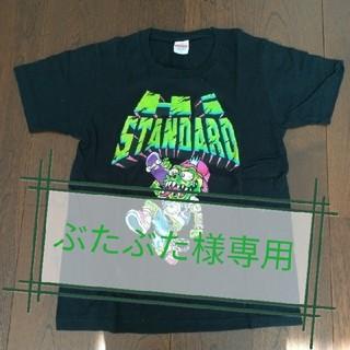 ハイスタンダード(HIGH!STANDARD)の●ぶたぶた様専用●Hi-STANDARD2枚(Tシャツ/カットソー(半袖/袖なし))